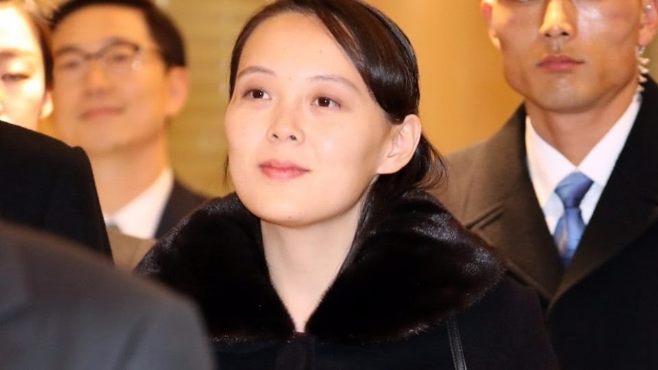 What we've seen of Kim Yo-jong from North Korean media