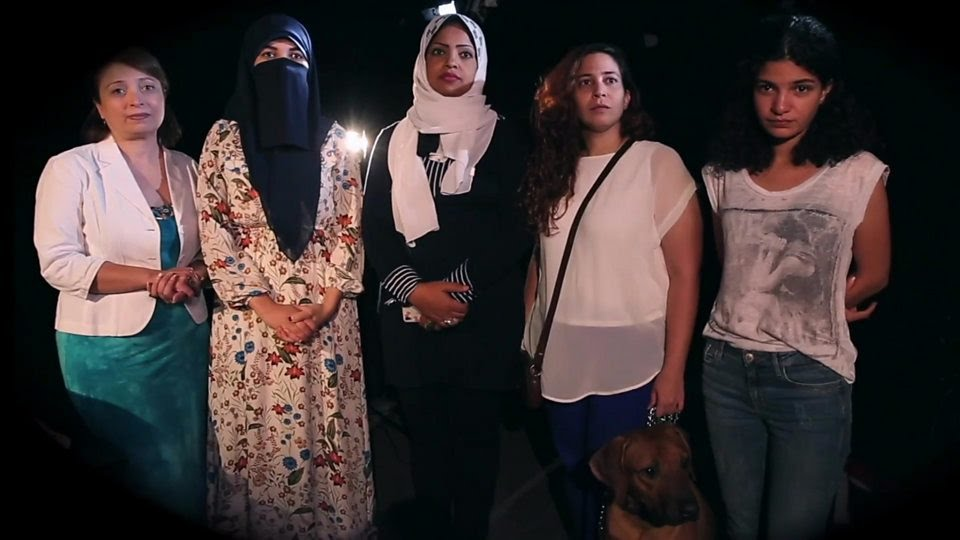 Five Egyptian women shared their stories of sexual harassment and abuse with BBC Arabic