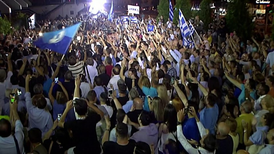 Greece's New Democracy celebrates election win in Athens
