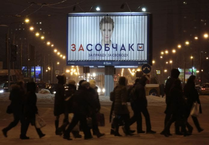 Ksenia Sobchak election poster