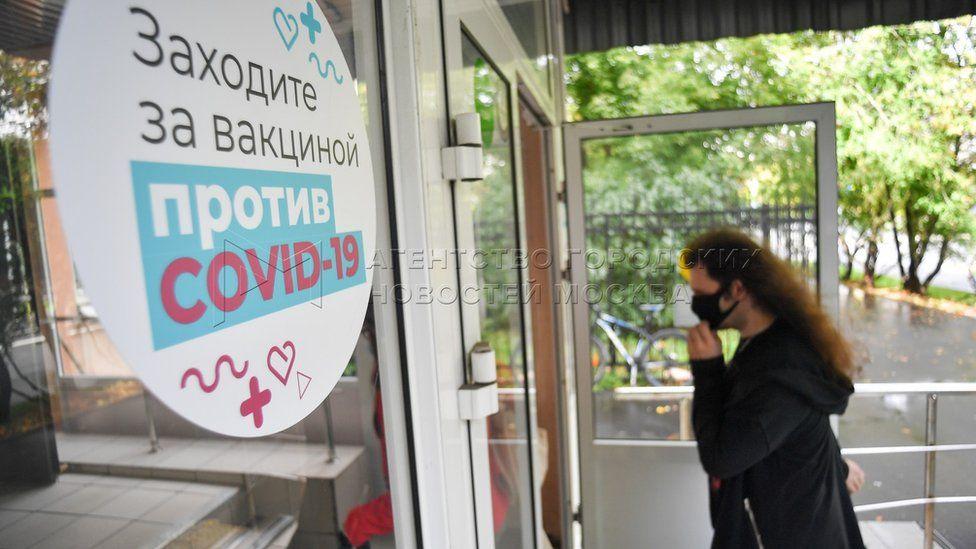 Вакцинация москвичей-добровольцев в городской поликлинике №62.